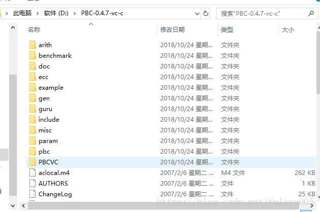 Windows XP platform to install PBC library tutorial - Programmer Sought