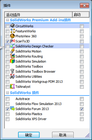 Плагин для SolidWorks OBJ (Tucadyw)