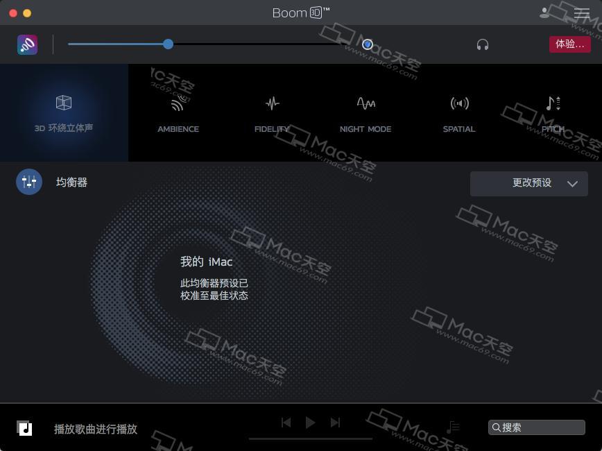 Boom 3D Mac (3D sound enhancement software) Chinese crack