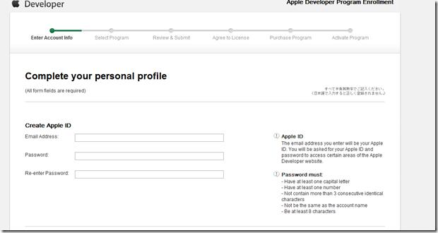 Apple App Store account application and certificate