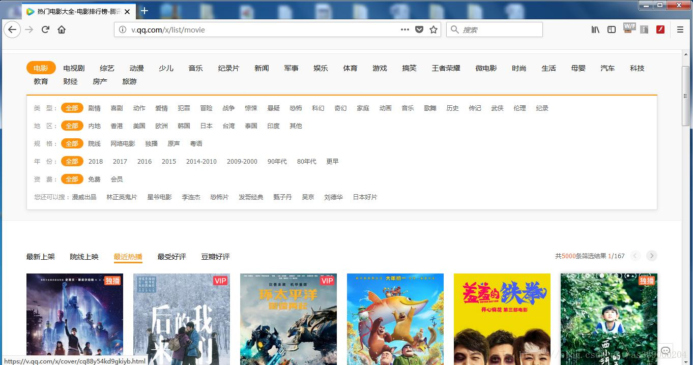 Jsoup Collects Tencent Video Data On The First Day Programmer Sought