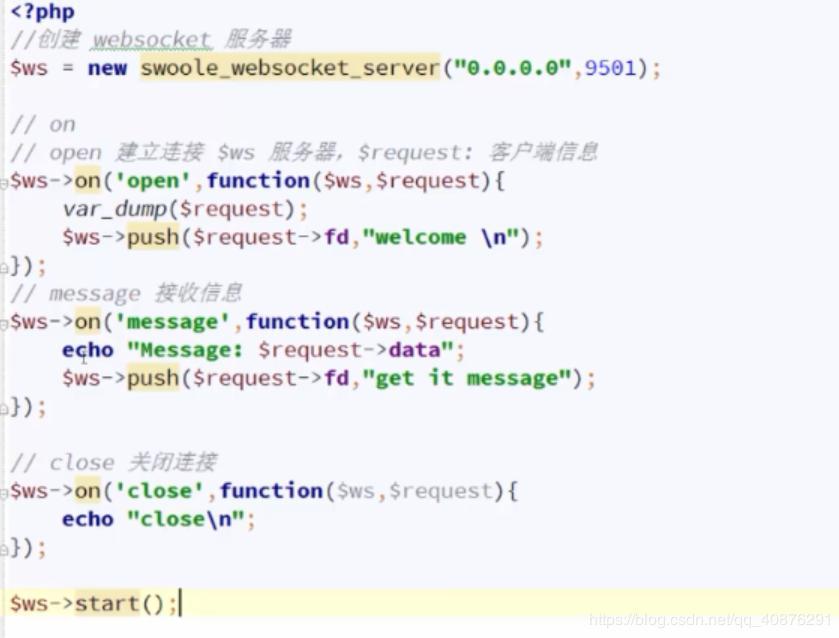 Swoole's WebSocket server - Programmer Sought