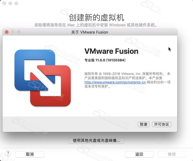 How to crack Apple VM virtual machine VMWare Fusion Pro 11