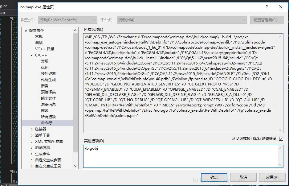 Windows10 for Colmap configuration - Programmer Sought