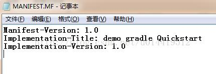 Gradle use documentation - Programmer Sought