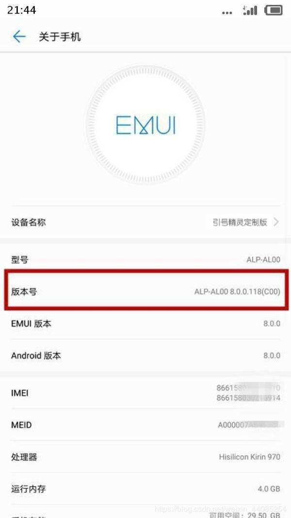 simple) How to open the USB debugging mode of Huawei P9 EVA