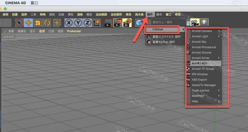 Arnold renderer plugin R20 graphic crack tutorial - Programmer Sought