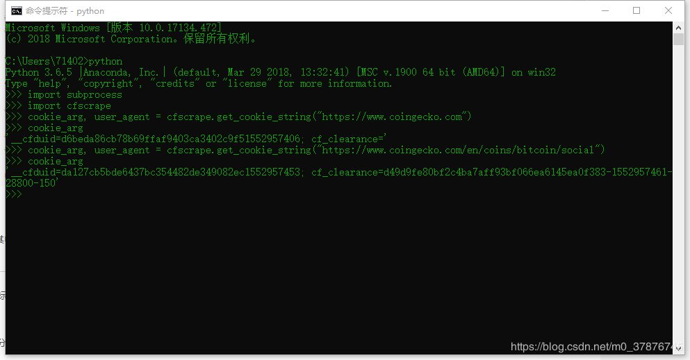 Python data processing - crack cf_clearance of cookies