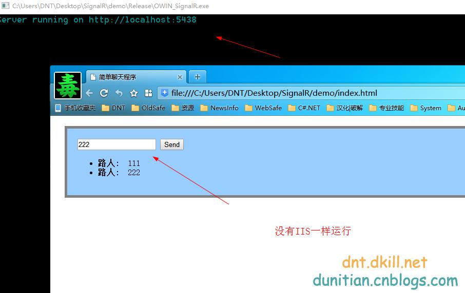 SignalR Quick Start ~ Imitation QQ live chat, message push