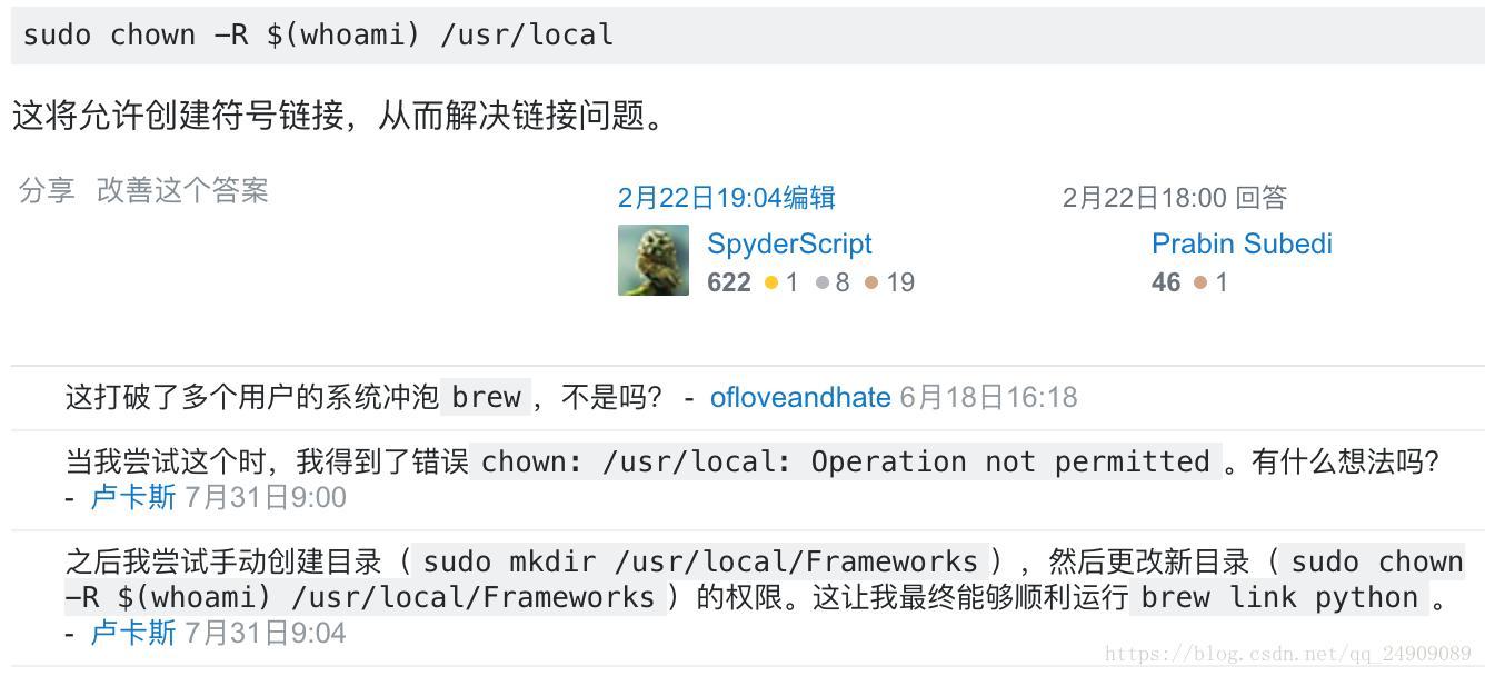 Python3 compilation error xcrun: error: invalid active