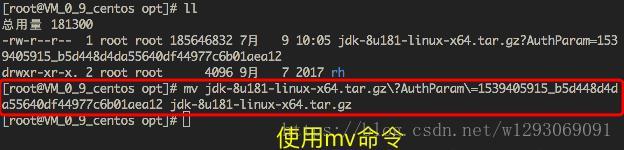 Linux CentOS 7 5 install JDK1 8 - Programmer Sought