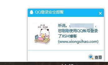 Website Access Qq Login Programmer Sought