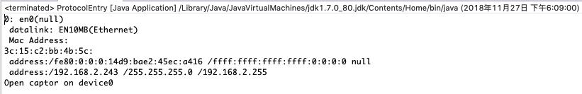 Use java self-created TCP/IP protocol stack: use JPCAP to