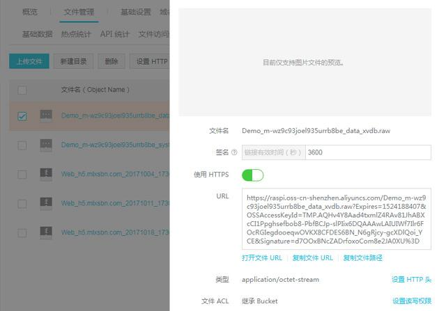 How does Alibaba Cloud Raw image open in VMware