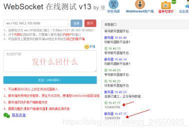 Chapter 18 ESP32 WebSocket Server - Programmer Sought