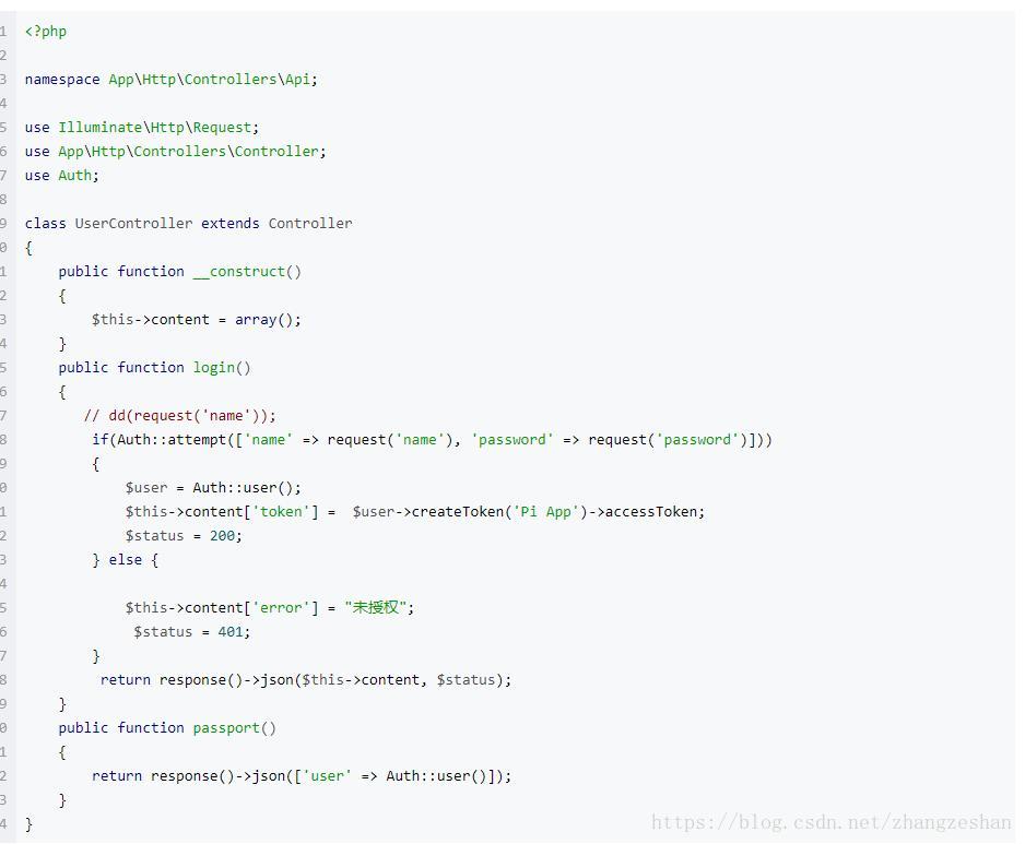 Laravel framework component installation tutorial (including common