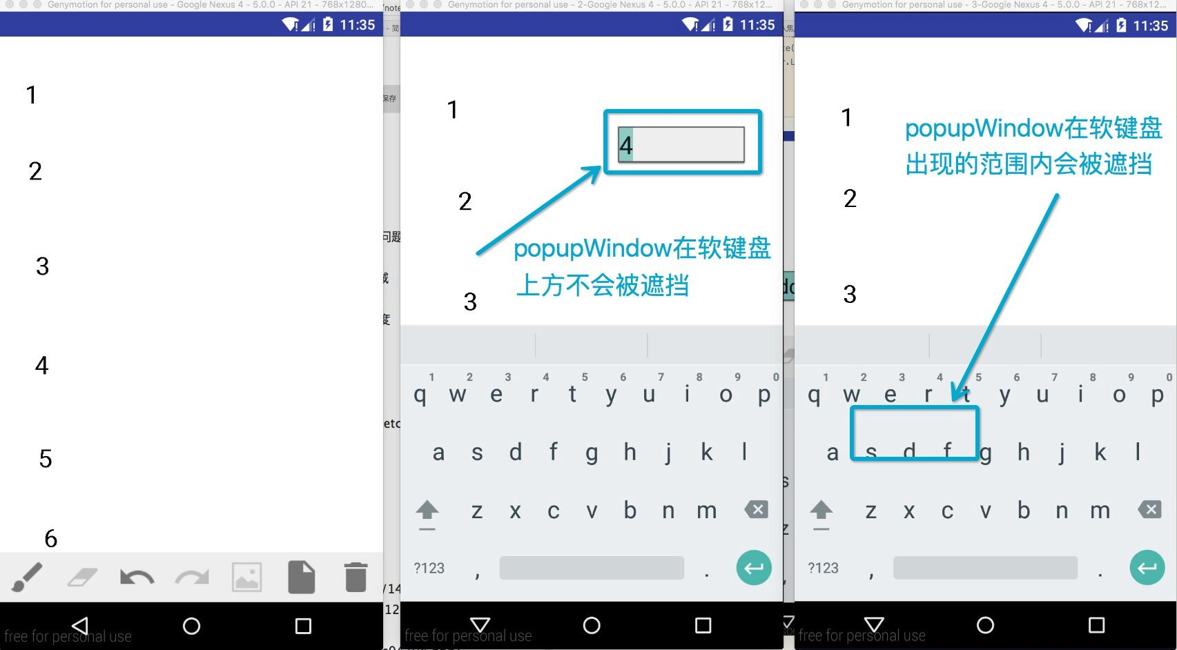Android Sketchpad (1): The perfect solution for soft