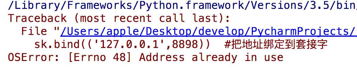 Python network programming socket - Programmer Sought