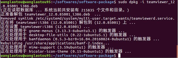Ubuntu16 04 install Teamviewer_12 0 137452_i386 deb - Programmer Sought