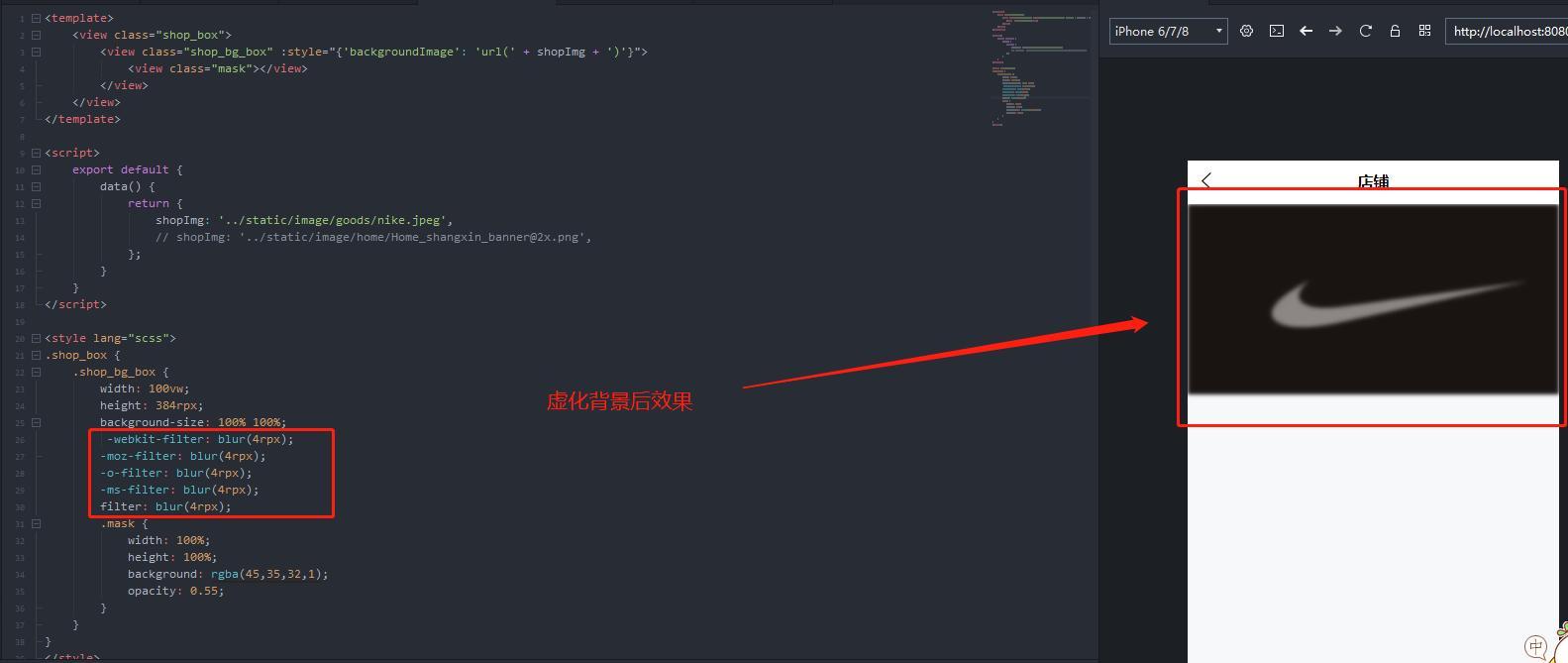 Css Blur Background Image Programmer Sought