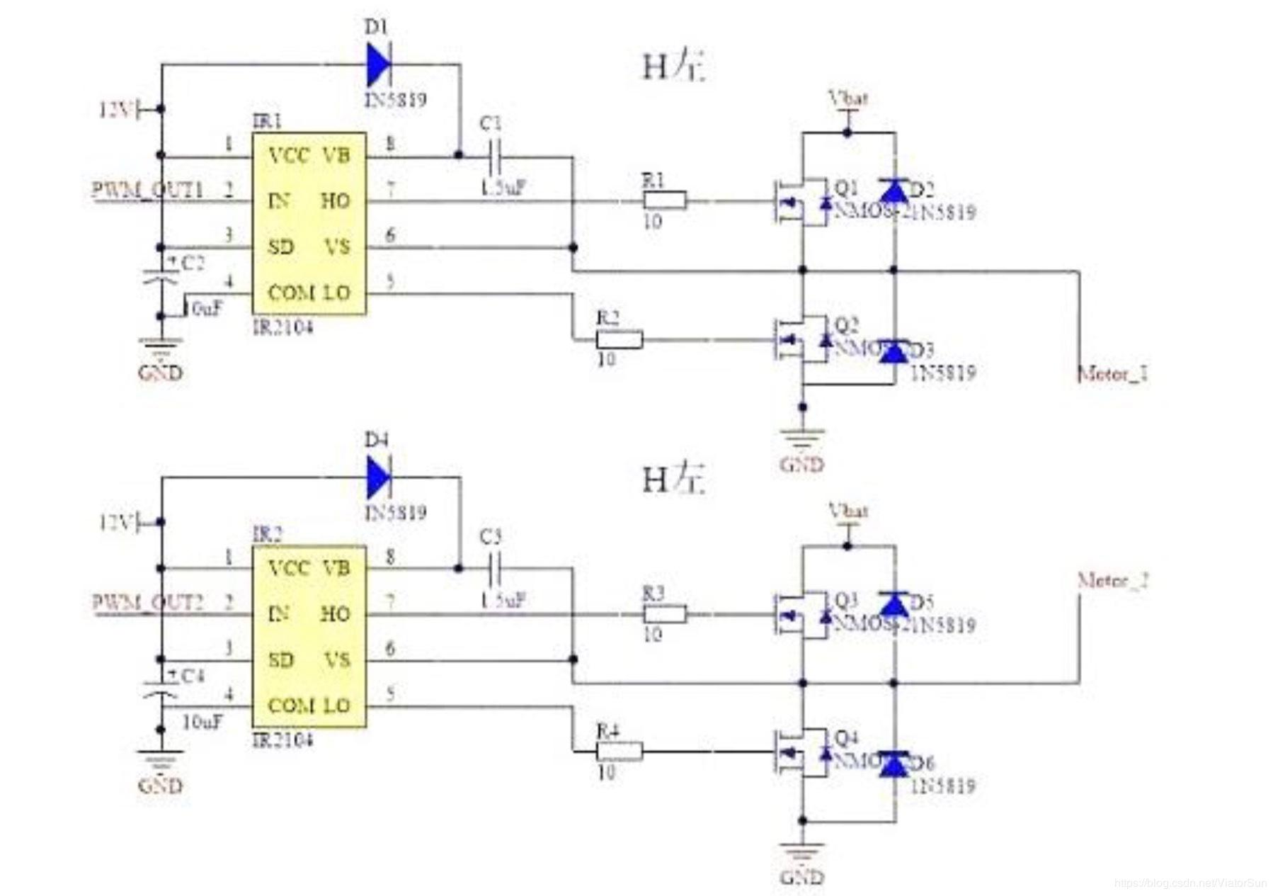 PWM drive MOS tube H-bridge circuit - Programmer Sought on