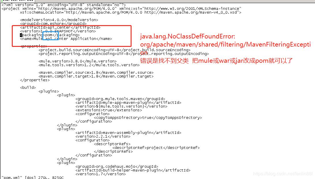 Svn+maven+nexus installation and private service to build WeChat