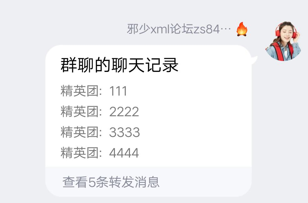 How Does The Merged Record Of Qq Chat Become A Short Link Visit Programmer Sought