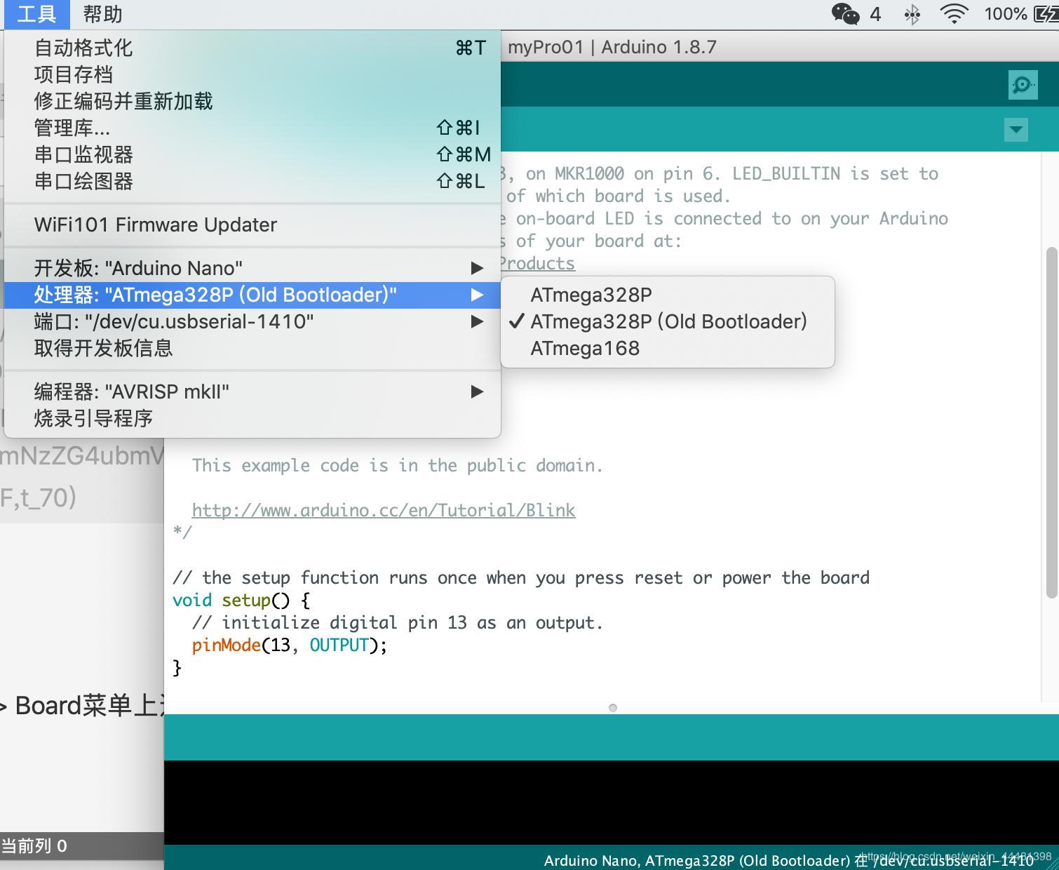 First time using Arduino Nano - Programmer Sought