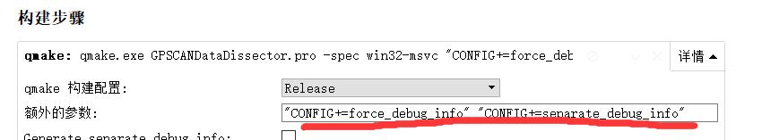 Qt-generate dump file - Programmer Sought