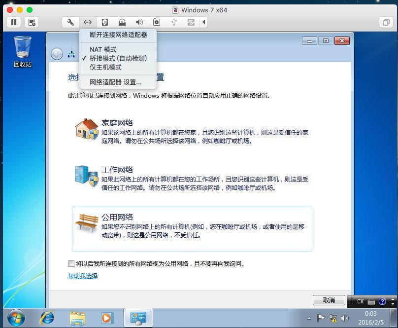 Vmware fusion 10.1 3 9472307 dmg mac
