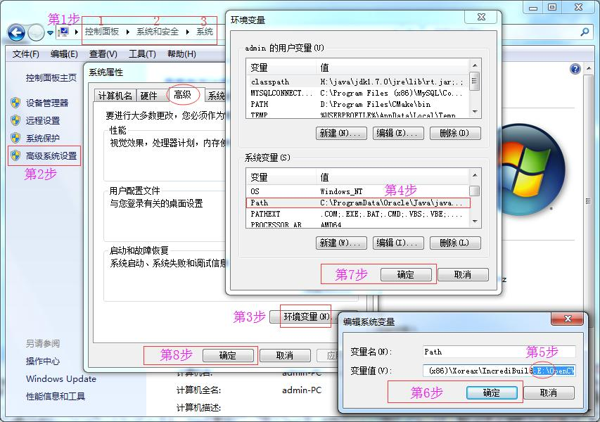 Windows 7 x64] OpenCV 3 4 1 download and installation