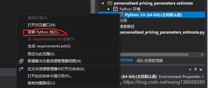 install python 3.6 ubuntu pip