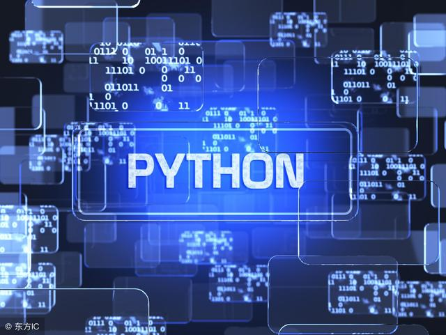 Python's final application in the AI field, speech recognition is