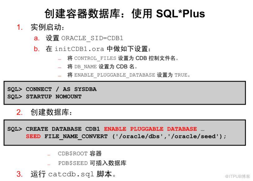 Oracle 12c manually creates CDBs and non-CDBs - Programmer