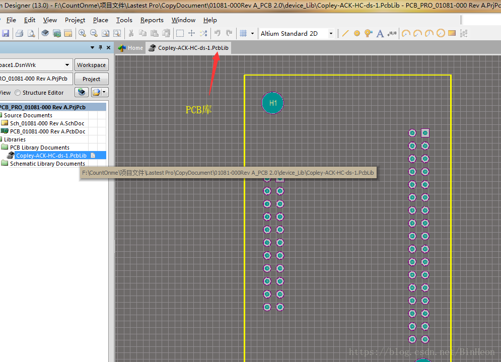Altium Designer operations - making PCB pin package libraries and