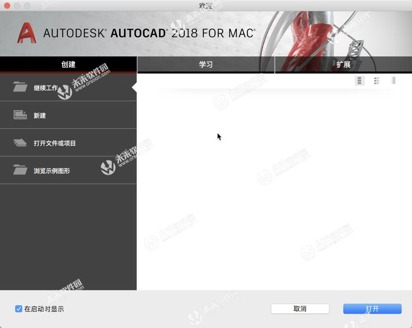 autocad for mac crack 2018