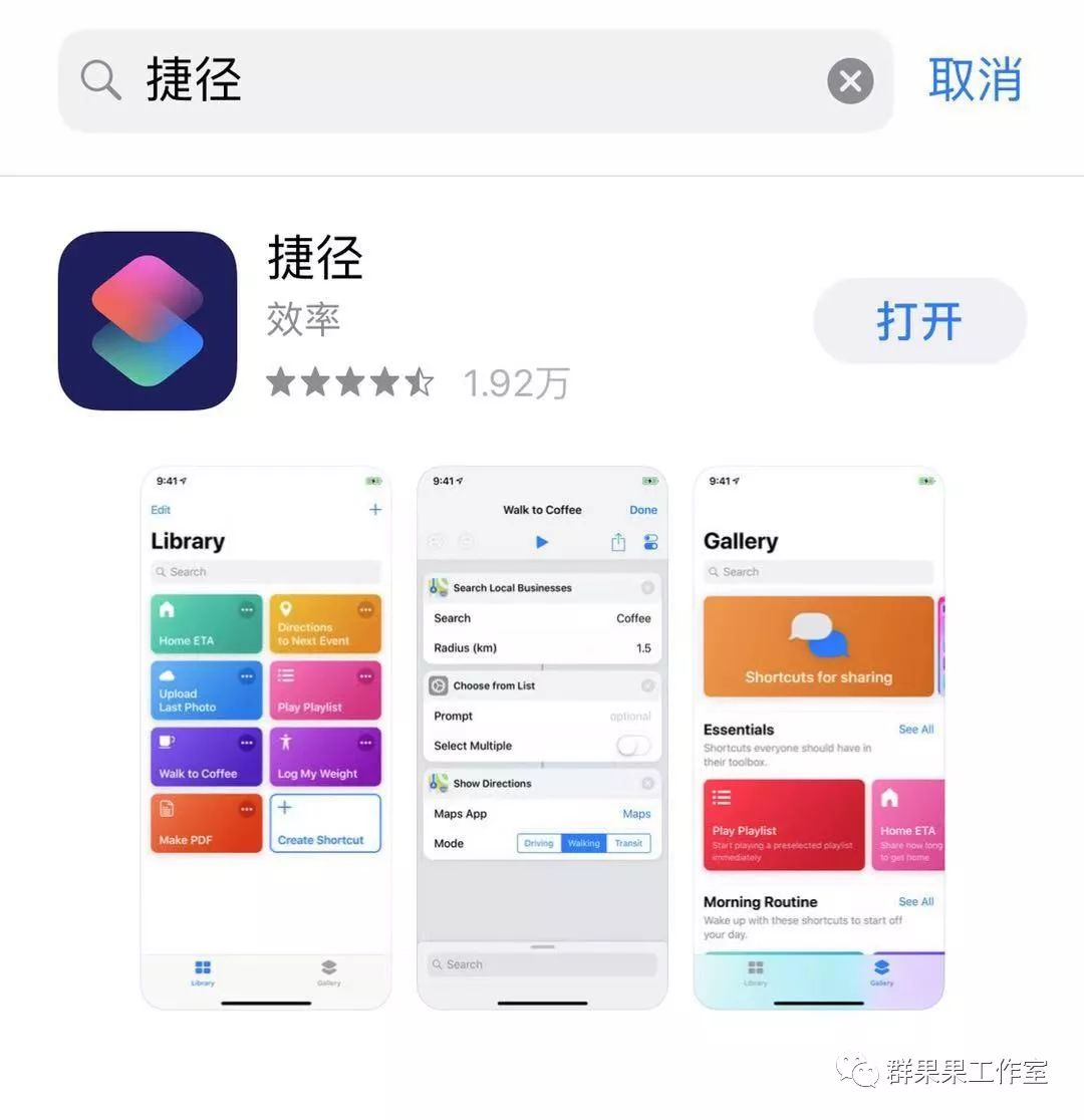 On 6 wechat sound how to change iphone How to