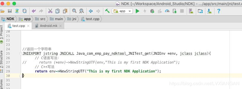 Android Studio NDK common compilation error - Programmer Sought