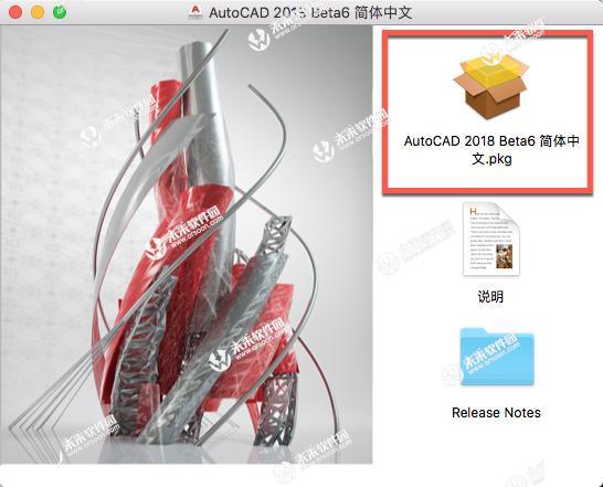 AutoCAD 2018 mac Chinese crack version (autocad crack