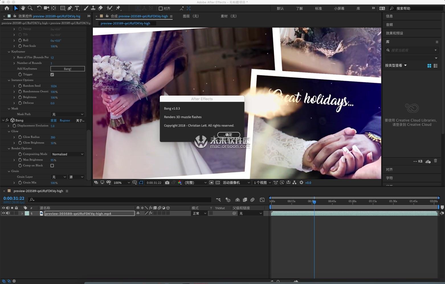 3d Stroke Plugin After Effects Free Download Mac