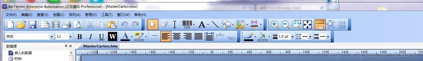 c# BarTender template print source - Programmer Sought