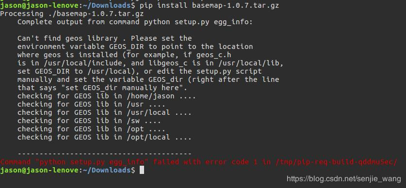 Ubuntu16 0 install basemap error solution - Programmer Sought