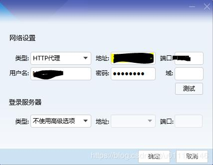 QQ or TIM proxy settings - Programmer Sought