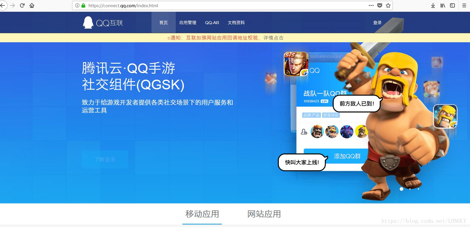 Sign In Qq Java Version Programmer Sought