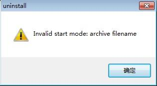 Invalid Start mode :archive filename fails to uninstall when