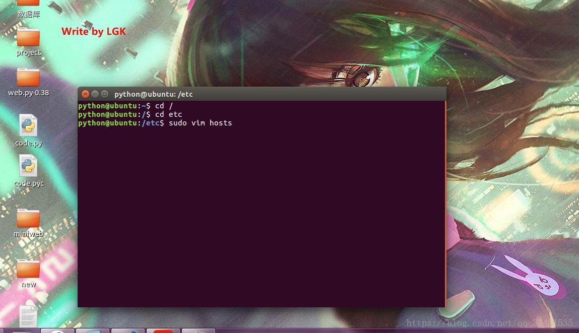 Permanently crack Ubuntu 16 04 version of Pycharm [Farewell to