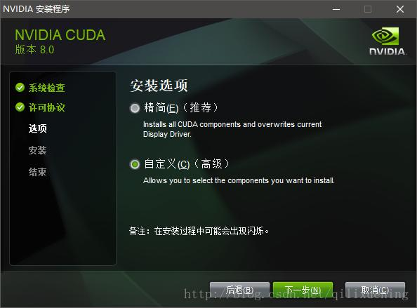 Win CUDA and CUDNN installation (super detailed)! Pro test