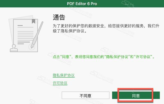 iskysoft pdf editor email and registration code