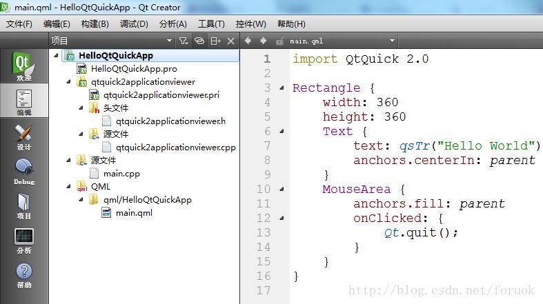 Qt Quick Simple Tutorial - Programmer Sought