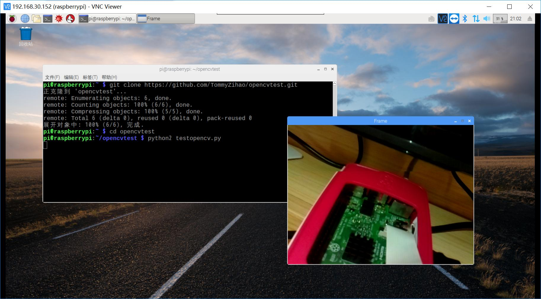 Raspberry party install opencv - Programmer Sought